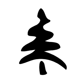Christmas Tree Stencil 03