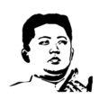 Kim Jong Un Stencil