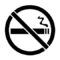 No Smoking Sign Stencil