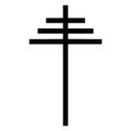 Papal Cross Symbol Stencil