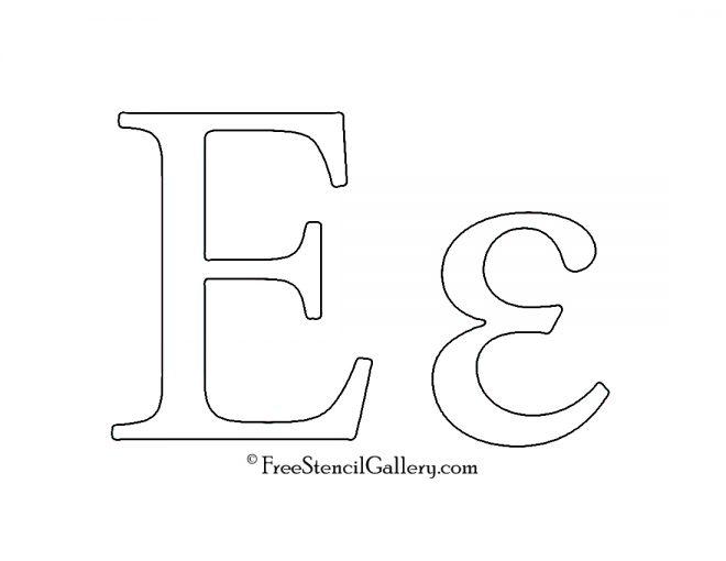 Greek Letter - Epsilon