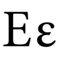 Greek Letter - Epsilon