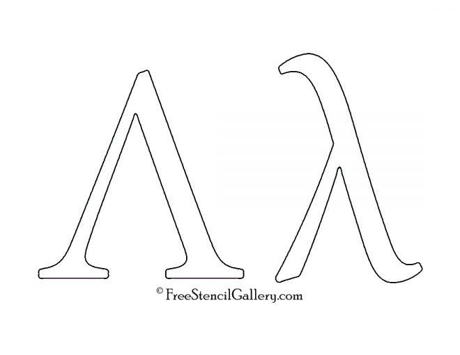 Greek Letter - Lambda