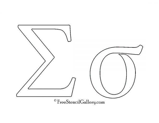 Greek Letter - Sigma